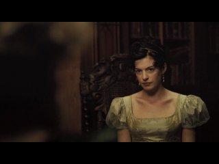 Джейн Остин .